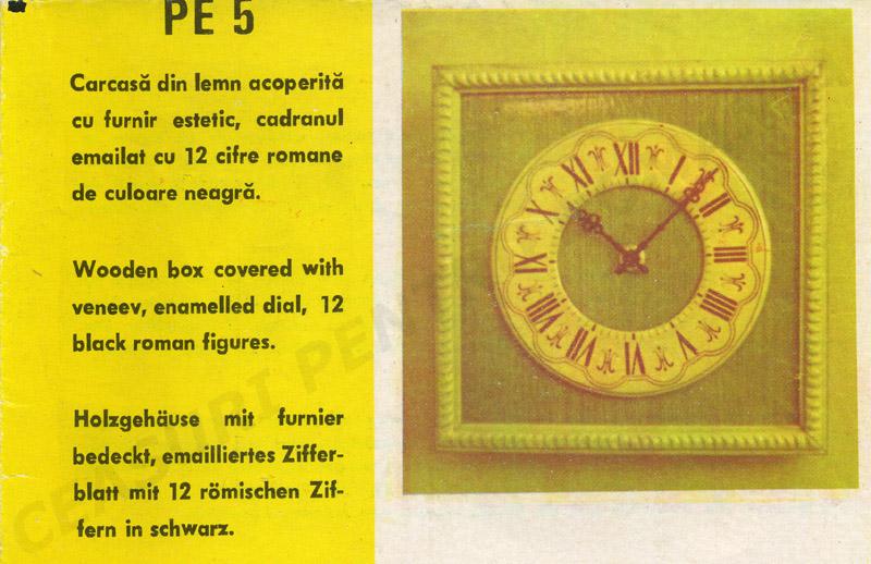 catalog Aradora | model PE5
