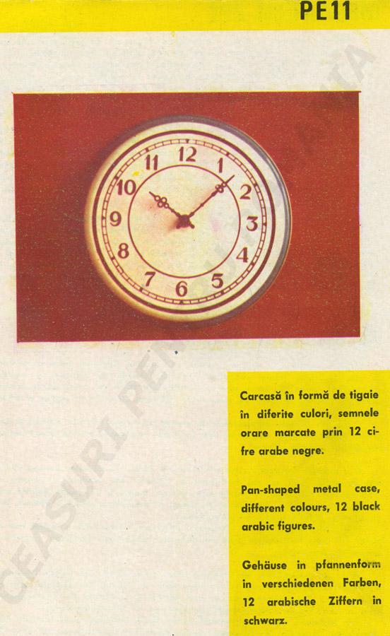 catalog Aradora | model PE11