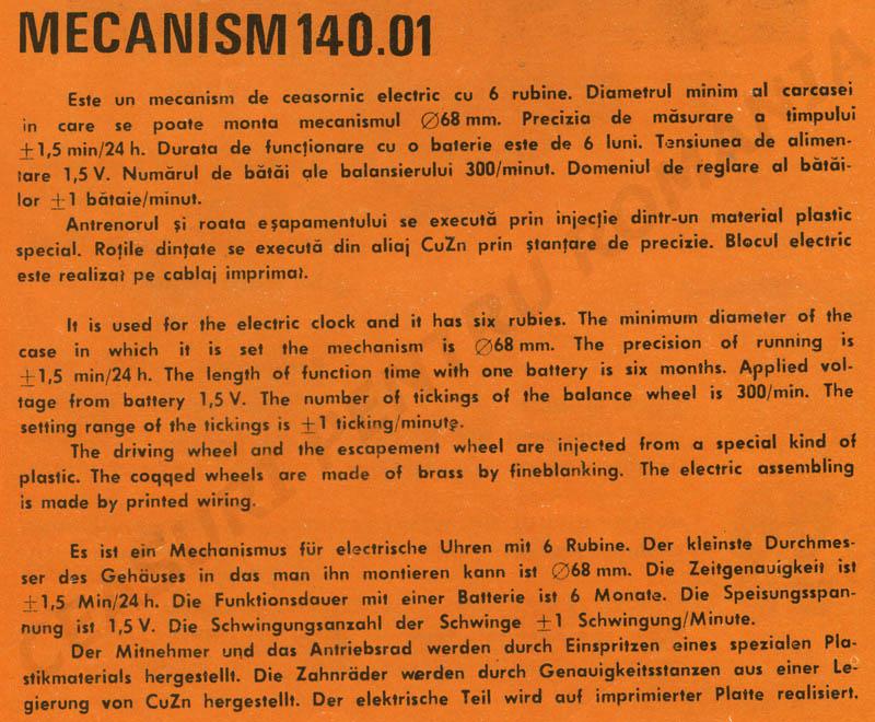 catalog Aradora | mecanism 140.01