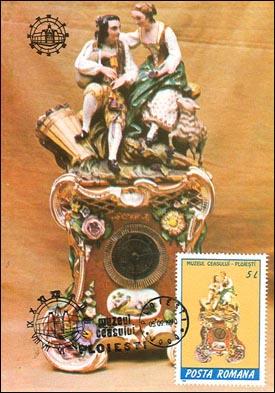 maxima filatelica | 1990