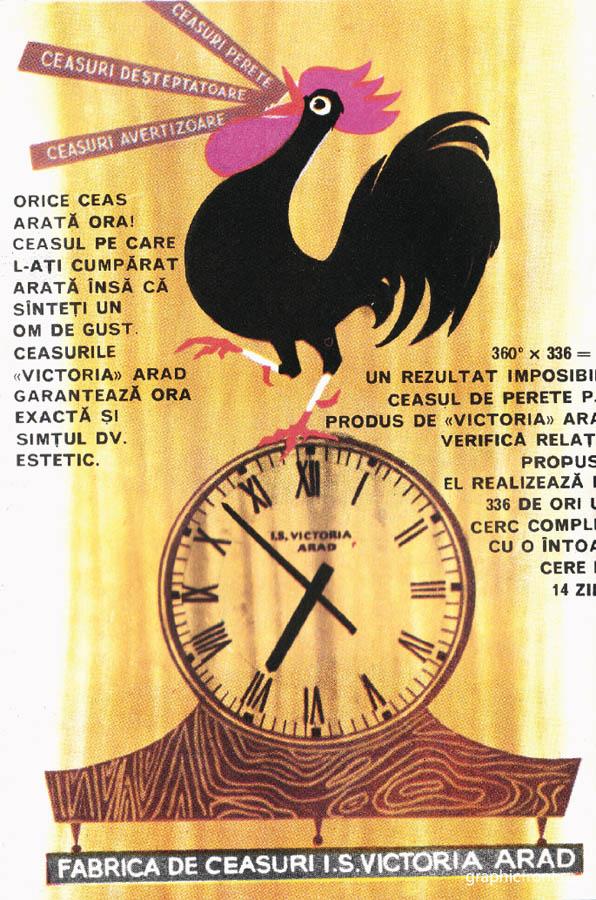 reclama Victoria Arad | 1967 (scan: GraficFront.ro)
