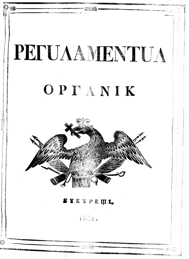 Regulamentul Organic | 1832