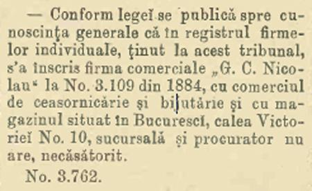 anunt Monitorul Oficial | Gheorghe C. Nicolau | 1884