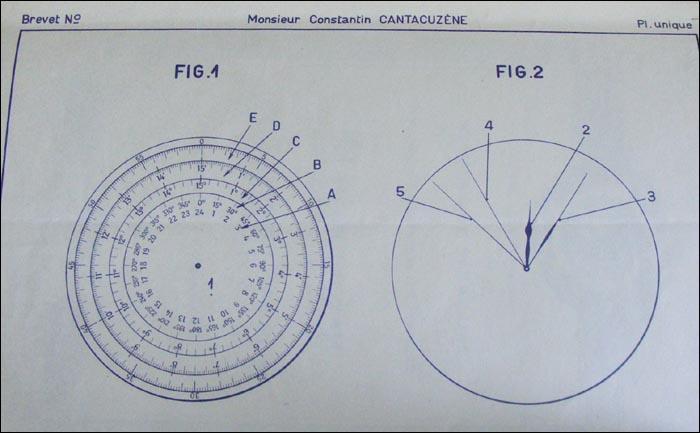 [6] Bazu Cantacuzino | brevet (6)