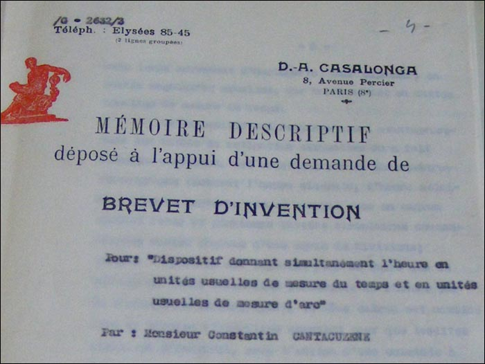 [8] Bazu Cantacuzino | memoriu