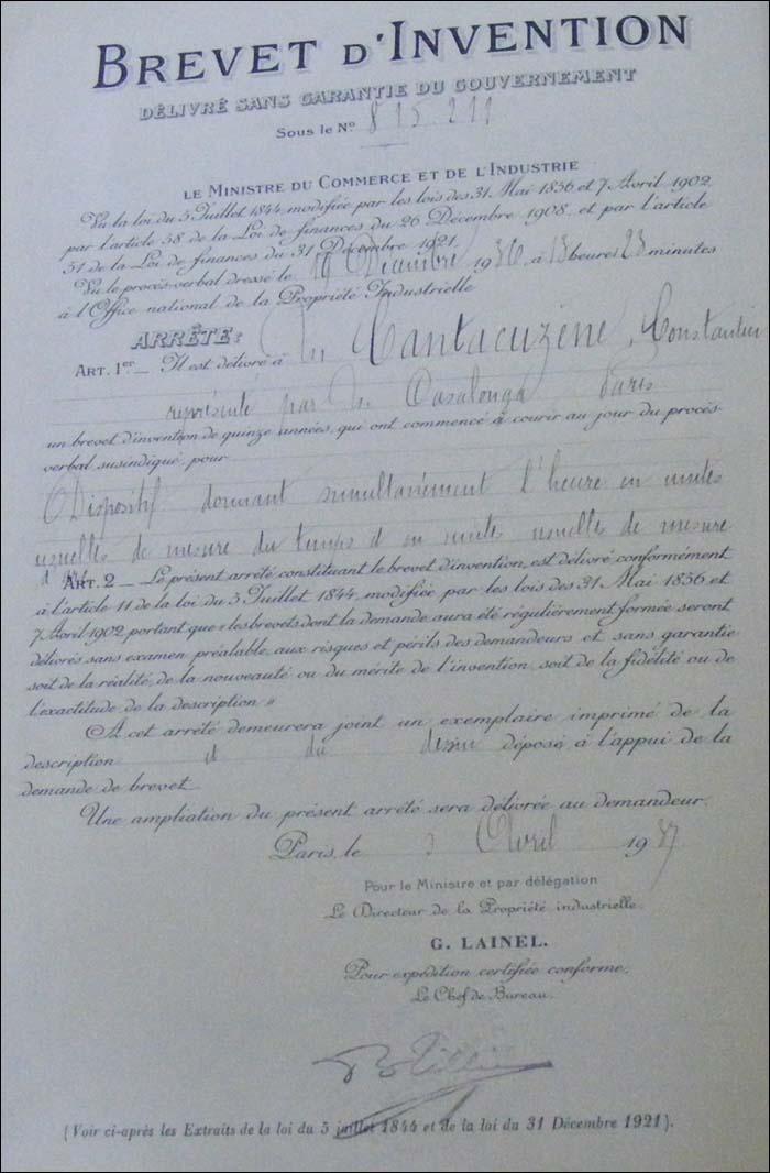 [2] Bazu Cantacuzino | brevet (2)
