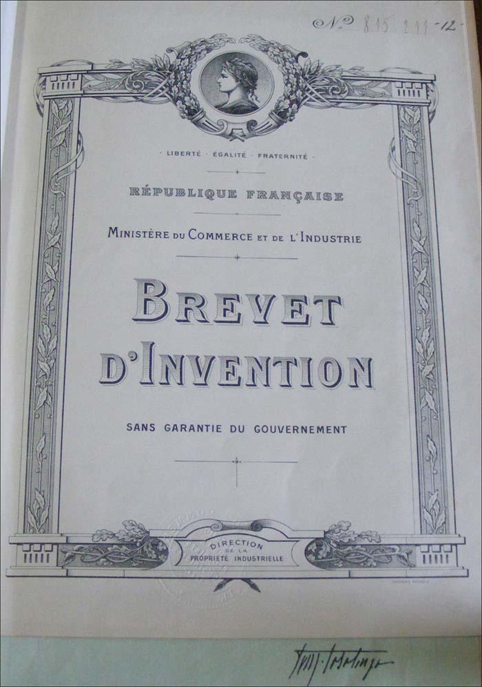 [1] Bazu Cantacuzino | brevet (1)