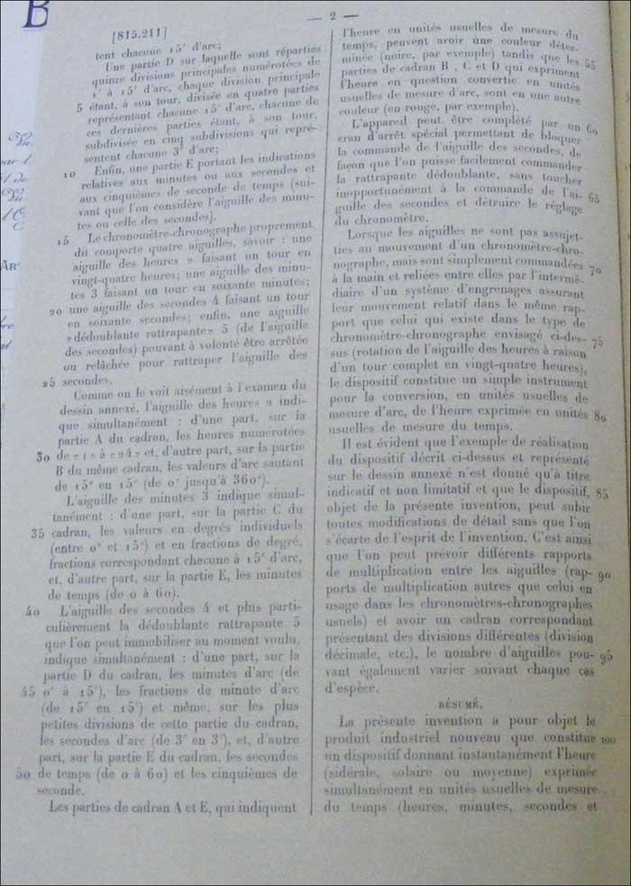 [4] Bazu Cantacuzino | brevet (4)