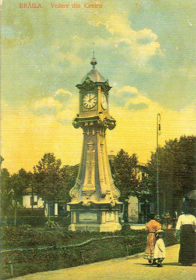 ceas monumental | vedere din centru | Braila (inceput de sec. XX)