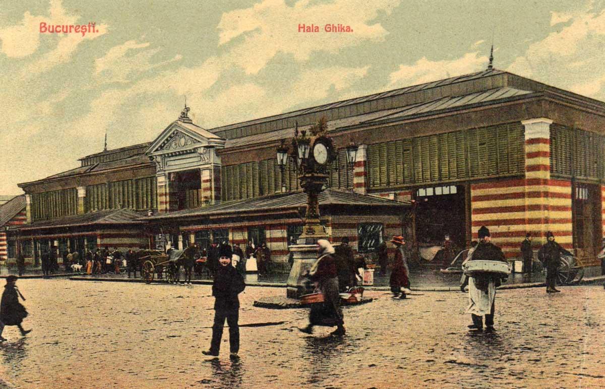 Bucuresti | Halele Centrale - Hala Ghika