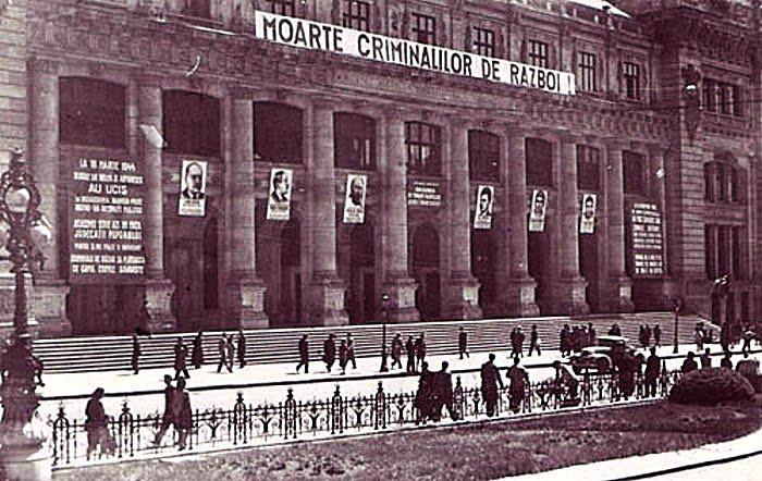 calea Victoriei | 1945 (sursa imagine: raiden@rezistenta.net)
