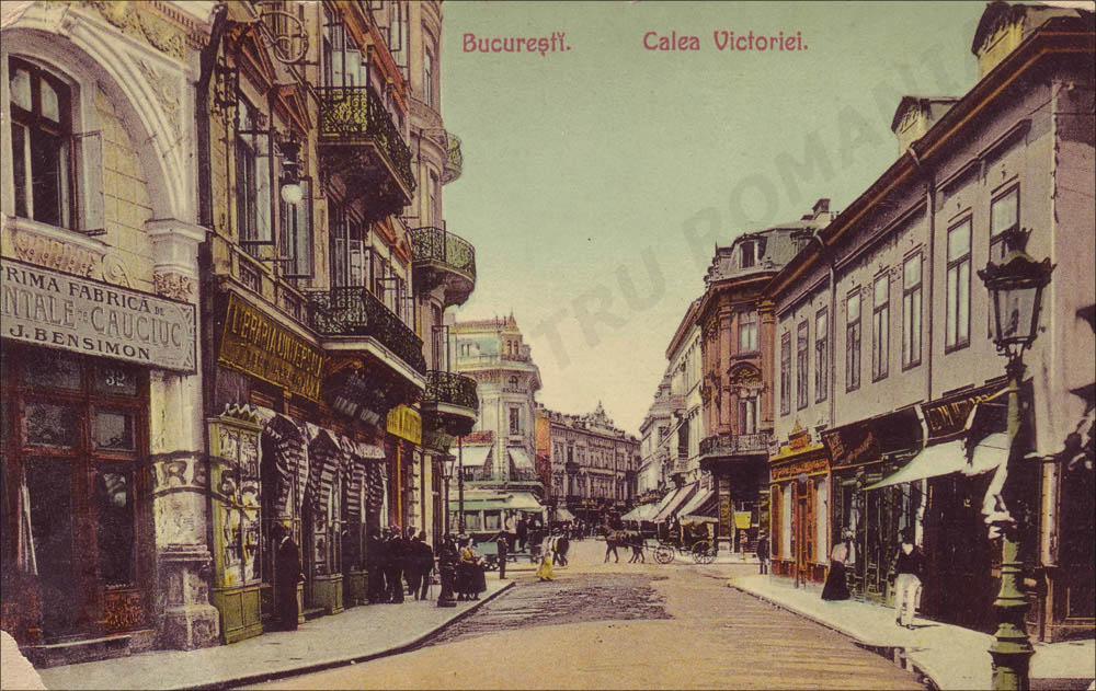 calea Victoriei | cca. 1900
