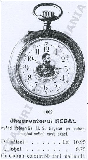 Observatorul Regal