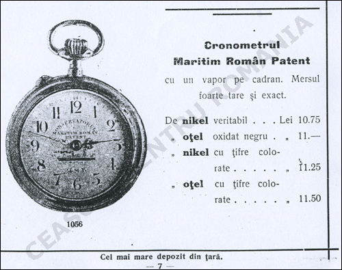 Cronometrul Maritim Roman
