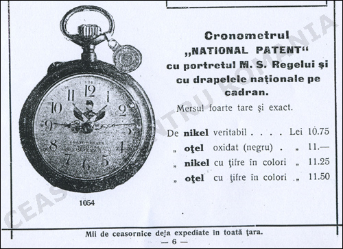 Cronometrul National Patent