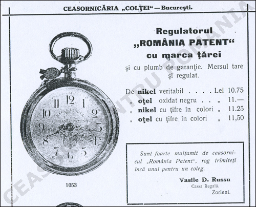 Regulatorul Romania Patent
