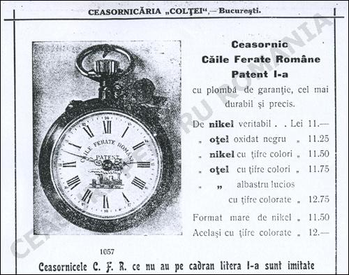 Caile Ferate Romane I-a