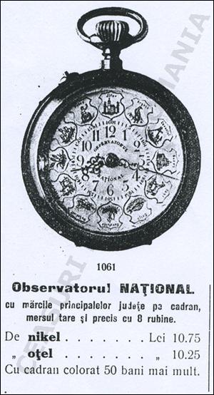 Observatorul National