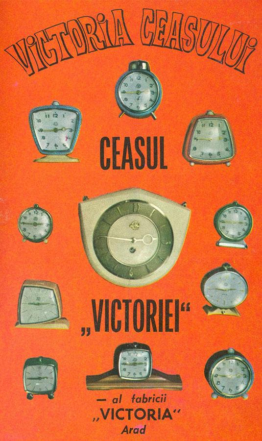 reclama Victoria Arad | anii '960-'970