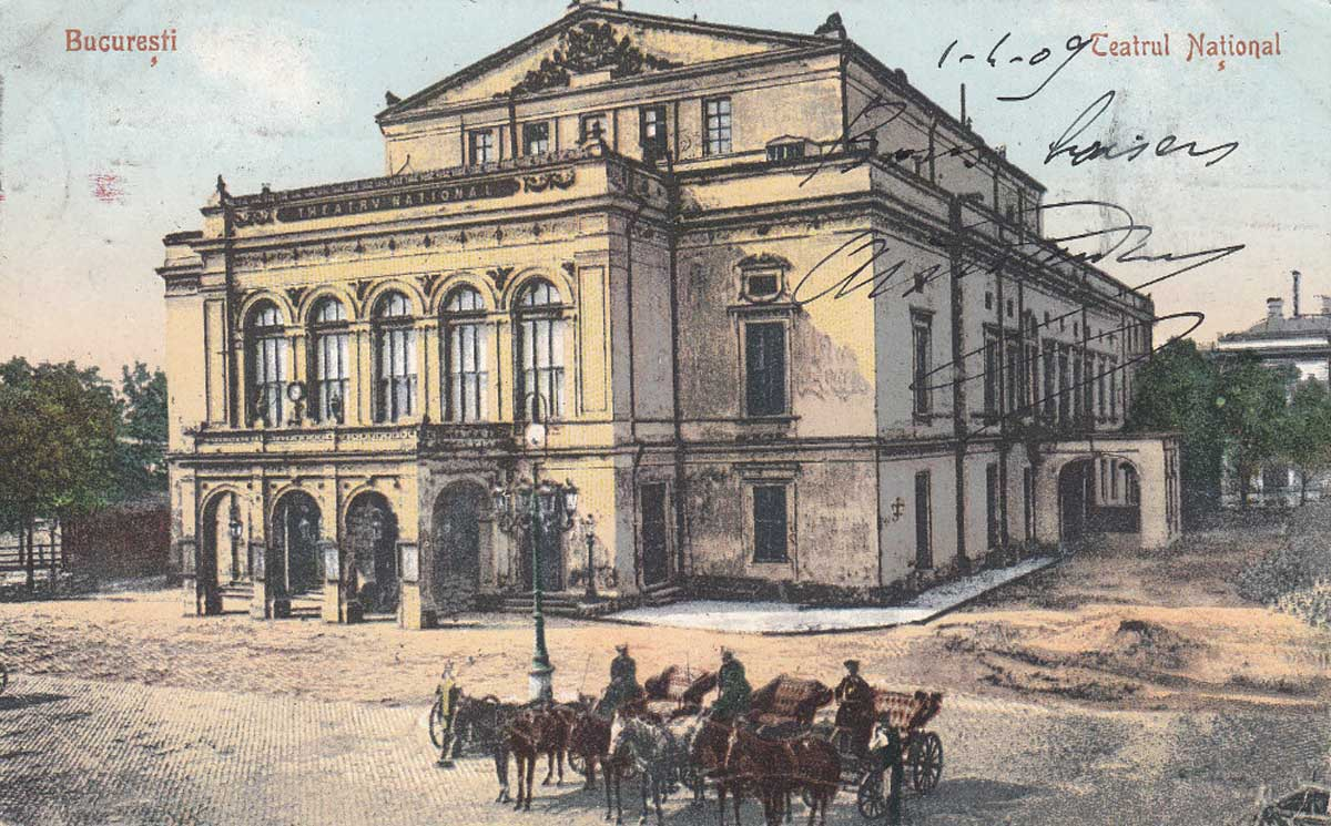 Teatrul National | carte postala (1906)