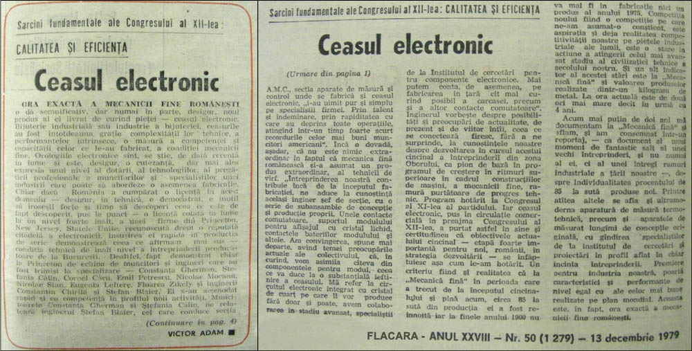 "Flacara | December.1979 | ""Electronic watch"""