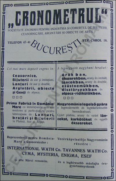 reclama Cronometrul | 1923