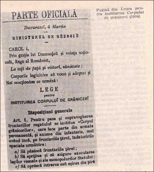 decret Corpul Granicerilor | 1904