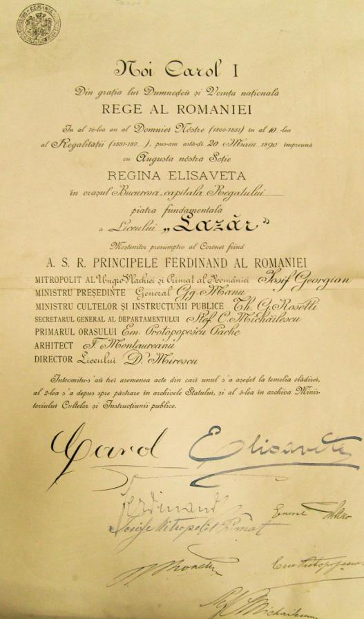 Actul de infiintare al Liceului Lazar | 20.mai.1890