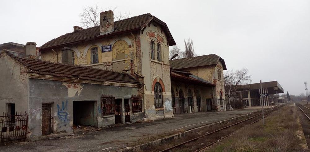 Dobrici - Dobrich (Bulgaria) | gara anii 2000