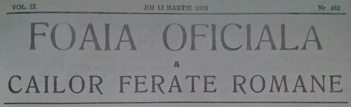 antet Foaia Oficiala CFR | 1925