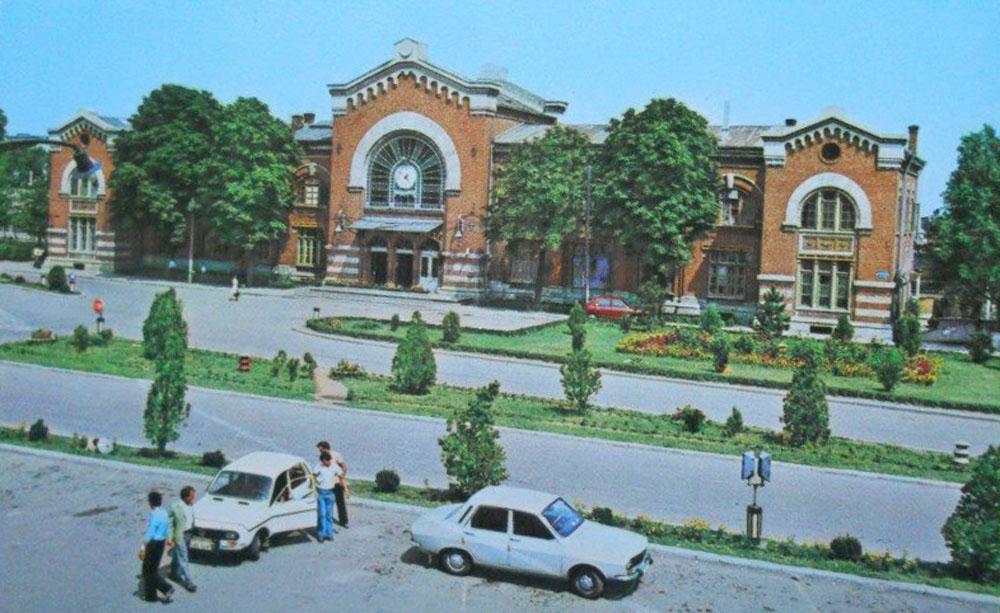gara Ramnicu Sarat | 1978