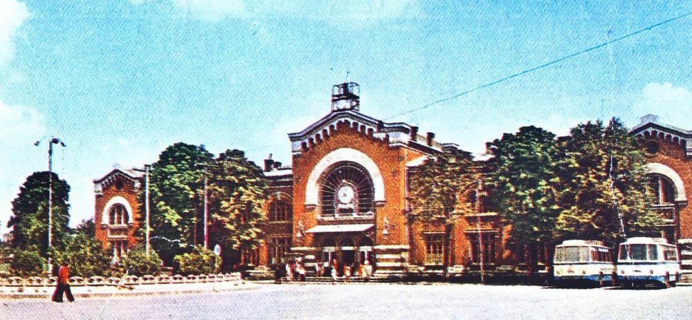gara Ramnicu Sarat | anii '970 (sursa: Facebook - Ramnicul Nostru)