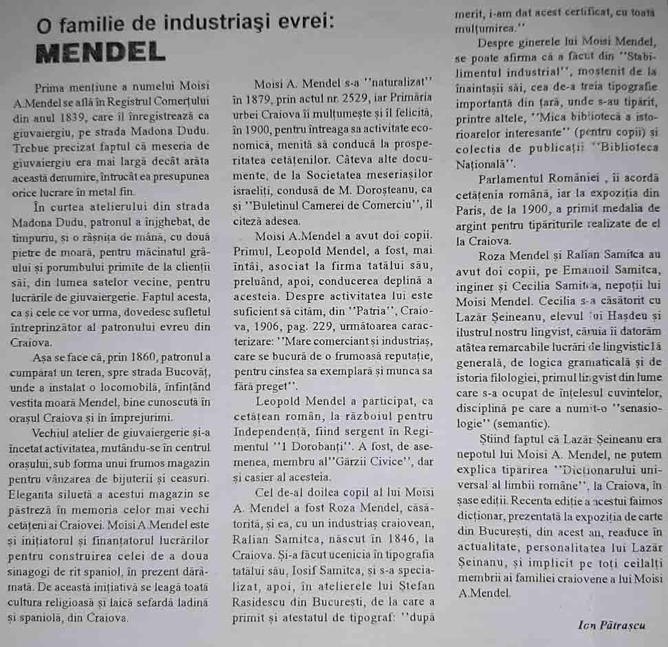 "Ion Patrascu - ""Mendel - O familie de industriasi evrei"" | ""Excelsior"", an II, nr. 5-1997, Craiova"