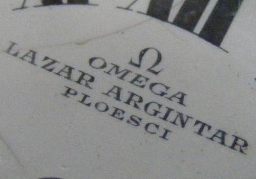 Omega - ceas de buzunar | Lazar Argintar - Ploesti