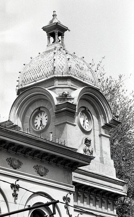 Turnul cu ceas | Liceul Lazar - Bucuresti [1982]