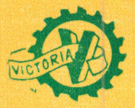 logo Victoria Arad | anii '960-'970