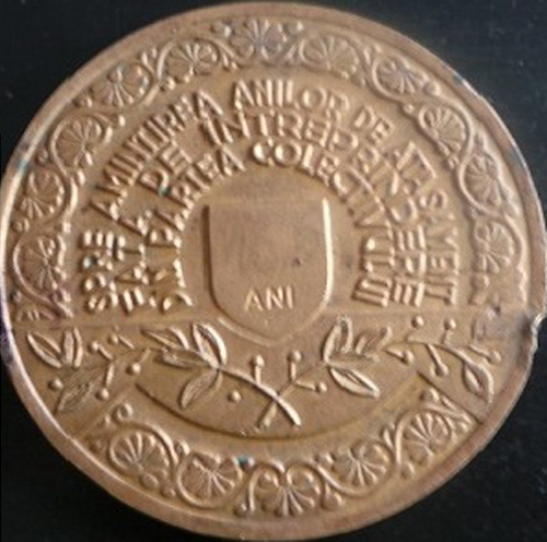 medalie activitate - Mecanica Fina| 1987 (revers)