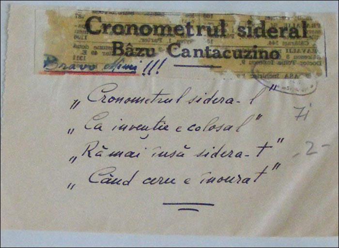 Bazu Cantacuzino | motto