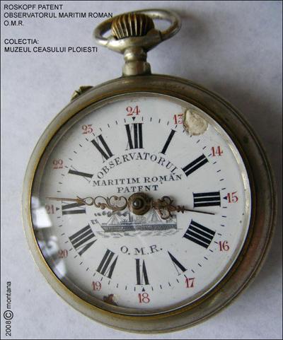 Observatorul Maritim