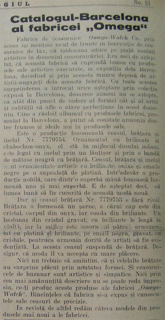 Orologiul | noiembrie.1929