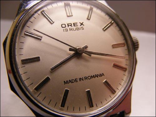 OREX - 19 rubine