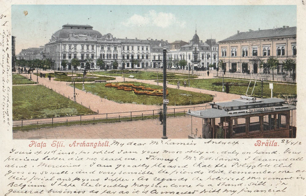 Braila - piata Sfintii Arhangheli | 1902