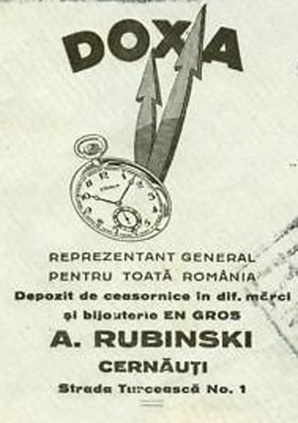 reprezentanta Doxa | A. Rubinsky