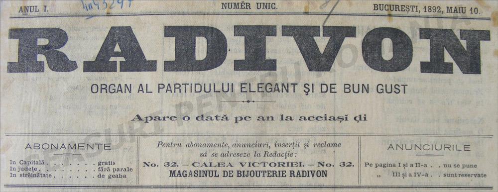 Radivon | Organul - 1892
