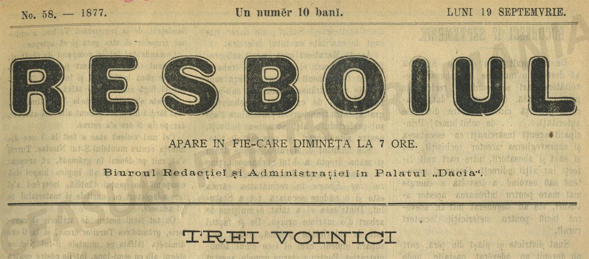 Rasboiul nr. 58 | 1877 | titlu