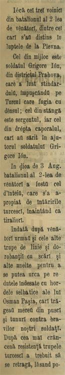 Rasboiul nr. 58 | 1877 | stanga