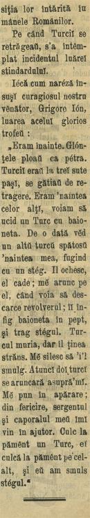 Rasboiul nr. 58 | 1877 | dreapta
