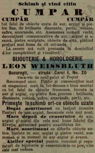 reclama ziarul Epoca | 1896