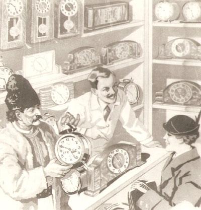 Pravalie ceasuri | 1930