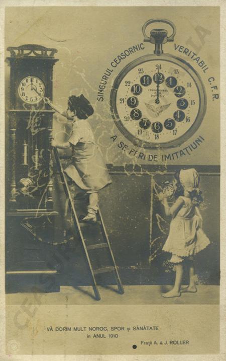 Fratii Roller | carte postala 1910